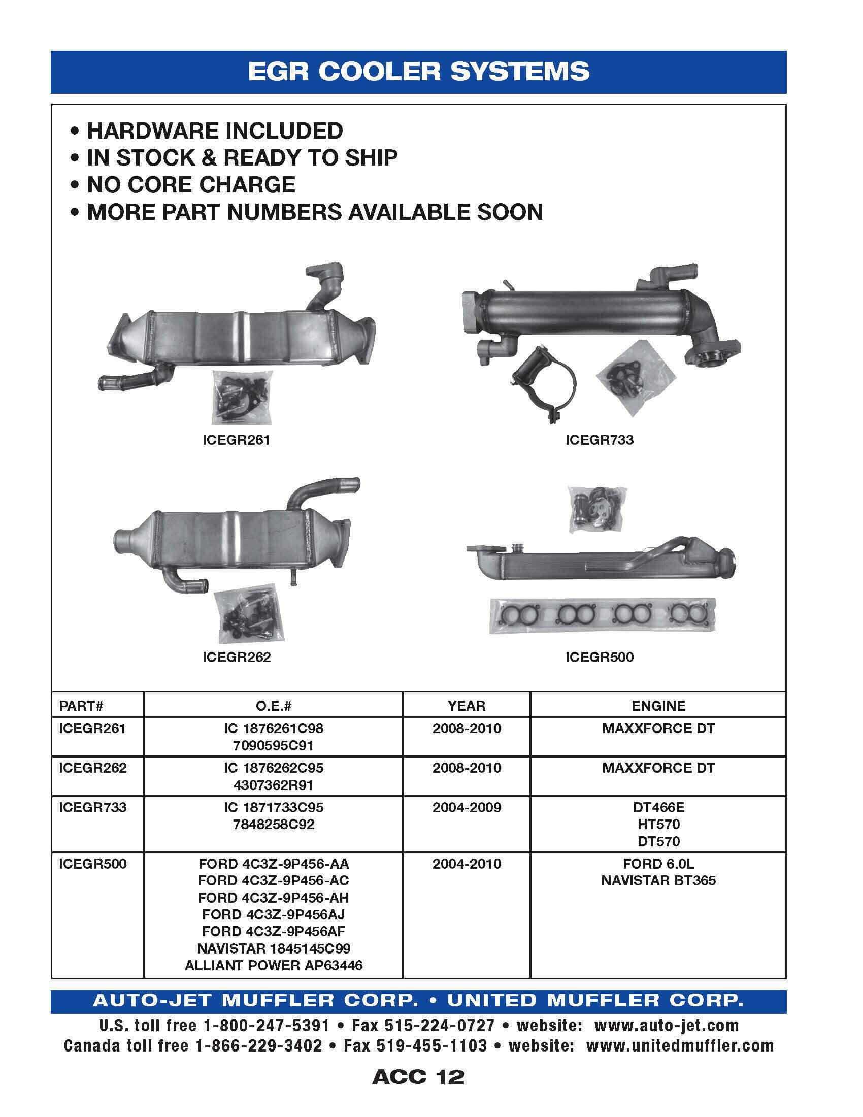 navistar ht 570 engine diagram accessories united muffler corporation  accessories united muffler corporation